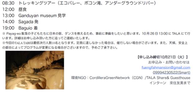 SnapCrab_NoName_2014-10-20_10-37-21_No-00