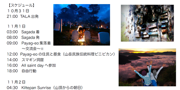 SnapCrab_NoName_2014-10-20_10-37-8_No-00