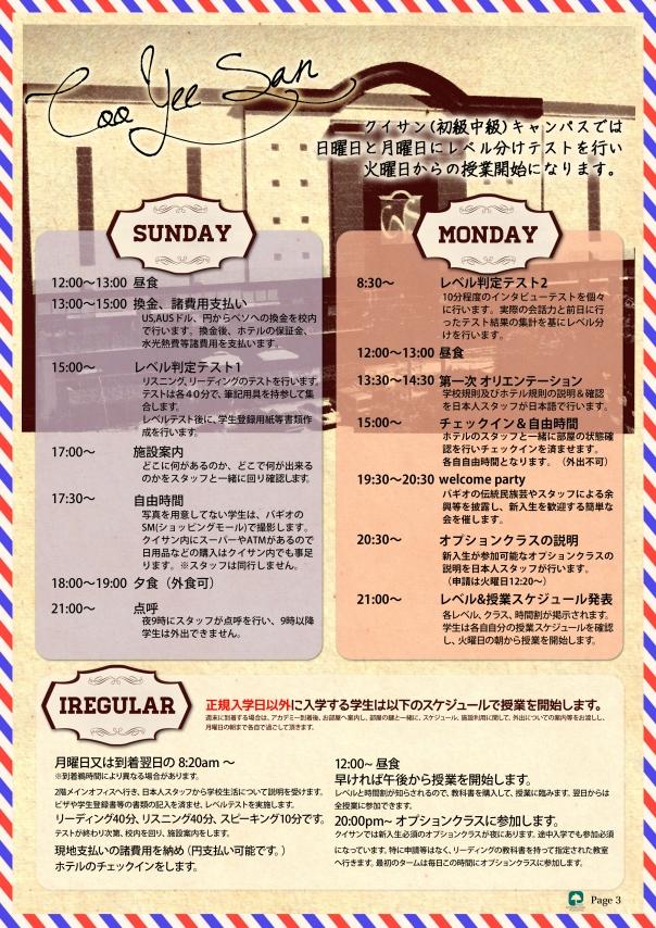 pinesweek009-4