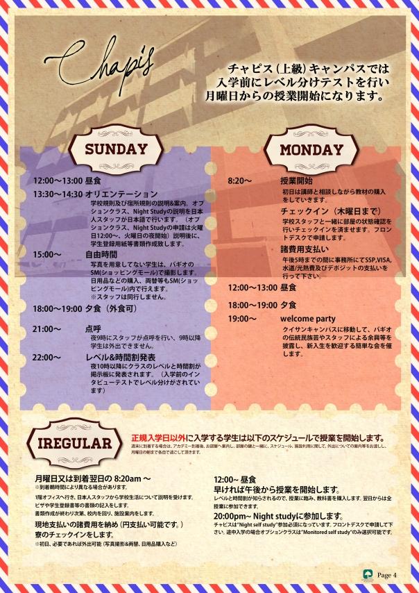 pinesweek009-5